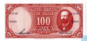 Chili 100 Pesos = 10 Condores ND (1947-58)