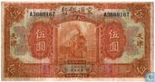 Chine 5 yuan 1927 Tientsin