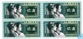 China 2 Jiao (block of 4)