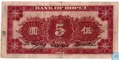 Tientsin China 5 yuan 1934