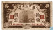 Chine Shan Tung 10 centimes 1936
