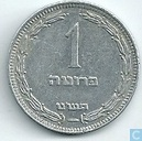 Israel 1 pruta 1949 (without Pearl - year 5709)