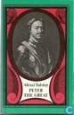 Peter the Great 2