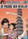Comic Books - Yoko, Vic & Paul - De pagode der nevelen