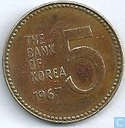 South Korea 5 won 1967