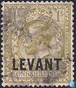 King George V imprint