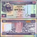 50 Dollars de Hong Kong 2002