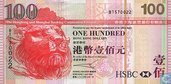 Hong Kong 100 Dollar 2003