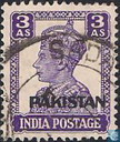King George VI with overprint