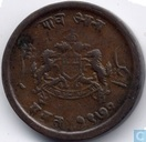 Gwalior ¼ anna 1913 (year 1970 - 2,5 mm thick)