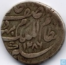 Hyderabad 1 rupee 1867 (jaar 1286)