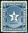 Liberian star with imprint