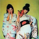 Disques vinyl et CD - Sparks [USA] - Kimono My House