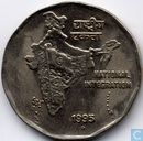 "India 2 rupees 1995 (Mumbai) ""National Integration"""