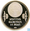 "Kirgisistan 10 Som 2003 (PP - Teil vergoldet) ""10th Anniversary of National Currency"""