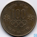 "Japon 100 yen 1972 (année 47) ""Olympic Winter Games - Sapporo"""