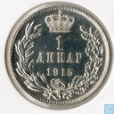Serbia 1 dinar 1915 (coin alignment - with Designer)