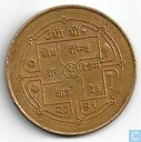 Nepal 5 rupees 1994 (year 2051)