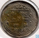 Nepal 5 rupees 1983 (year 2040)