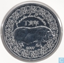"France ¼ euro 2007 ""Year of the pig"""