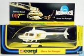 Drax Helicopter,Moonraker