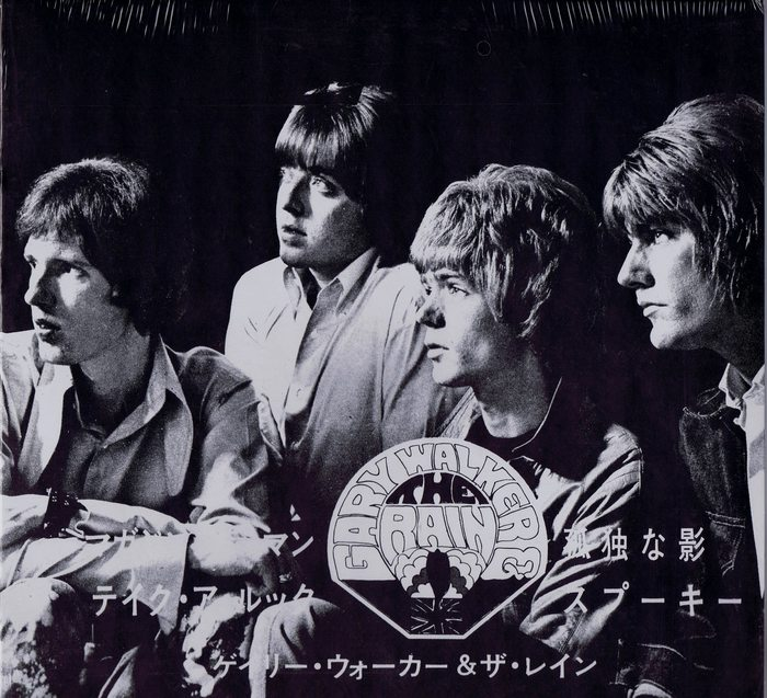 Gary Walker & The Rain - LP Album No.1 (Label unknown) Japanese 1968 album