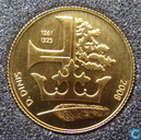 "Portugal ¼ euro 2008 (PROOF) ""King Dom Dinis of Portugal"""