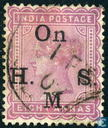 Queen Victoria with large imprint On H.M.S.