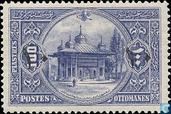 Stamp of 1914 surcharged