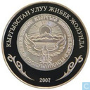 "Kyrgyzstan 10 som 2007 (PROOF - partially gilt) ""Uzgen Architectural Complex"""