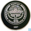 "Kirghizistan 10 som 2007 (BE - coloured) ""Shanghai Cooperation Organization"""