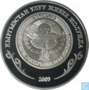 "Kirghizistan 10 som 2009 (PROOF) ""Lake Issykkul"""