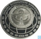 "Kirghizistan 10 som 2008 (PROOF) ""City of Bishkek"""