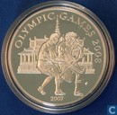 "Kambodscha 3.000 Riel 2007 (PROOF) ""Olympic Games 2008 - Hockey"""