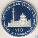 "Brunei 10 dollars 1977 (PROOF) ""10th Anniversary of the Brunei Currency Board"""