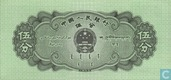 Banknoten  - Peoples Bank of China - China 5 Fen