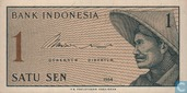 Bankbiljetten - Indonesië - 1964 Issue - Indonesië 1 Sen 1964