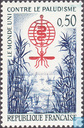 Postage Stamps - France [FRA] - Fight against malaria