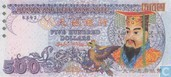china hellbank note 500 dollars 1992