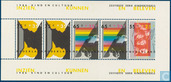 Timbres-poste - Pays-Bas [NLD] - Timbres enfants