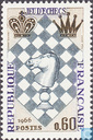 Postage Stamps - France [FRA] - Chess game