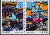 Gifu Prefecture Stamps