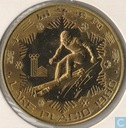 "China 1 yuan 1980 (PROOF) ""Lake Placid - 13th Winter Olympic Games - Alpine Skiing"""