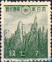 Diamantberge in Korea