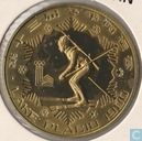 "China 1 yuan 1980 (PROOF) ""Lake Placid - 13th Winter Olympic Games - Biathlon"""