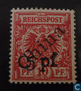 German foreign post offices