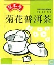Chrysanthemum Pu er Tea