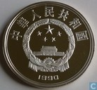 "China 10 Yuan 1990 (PROOF) ""Homer"""
