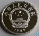 "China 10 Yuan 1992 (PROOF) ""1994 Winter Olympics - Ski jumper"""