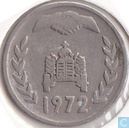 "Algeria 1 dinar 1972 (space between land and circle) ""FAO"""""